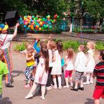 Звук играющих на улице детей