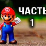 Марио звуки скачать