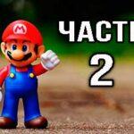 Марио звуки скачать — часть 2