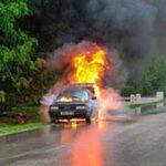 Звук взрыва машины